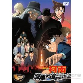 名偵探柯南劇場版-漆黑的追跡者 DVD