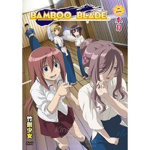 竹劍少女-02 DVD