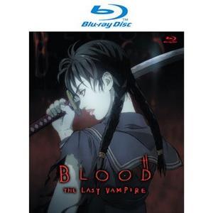 BLOOD 最後的吸血鬼 Blu-ray D 劇場版