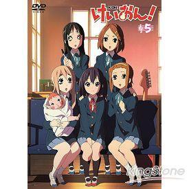 K-ON!輕音部 5  DVD