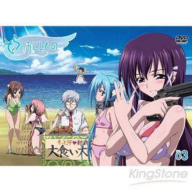 天降之物 vol.3 DVD