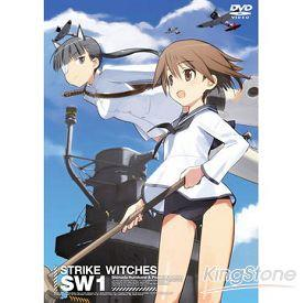 Strike Witches 強襲魔女-01 DVD (收藏盒版)