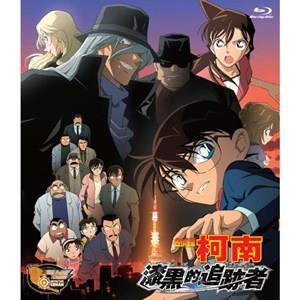名偵探柯南劇場版-漆黑的追跡者 BD (預購版)