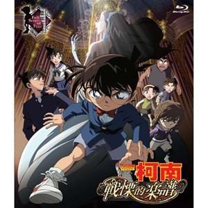 名偵探柯南劇場版-戰慄的樂譜(雙語版) BD