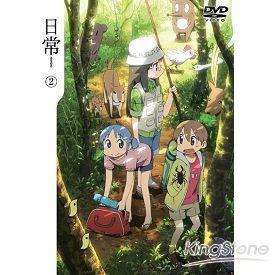 日常VOL.2 DVD