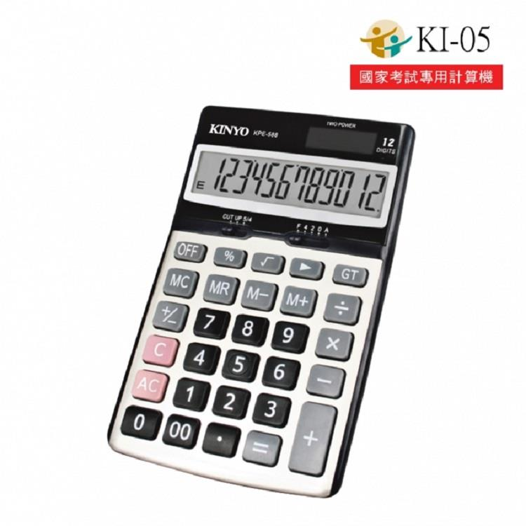 【KINYO】KPE-588 12位桌上型計算機