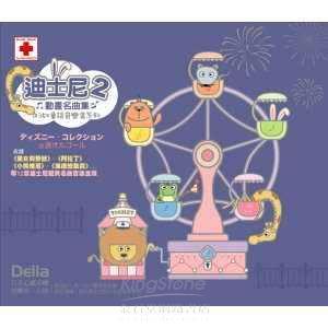 α波童話音樂盒系列--迪士尼動畫名曲集2