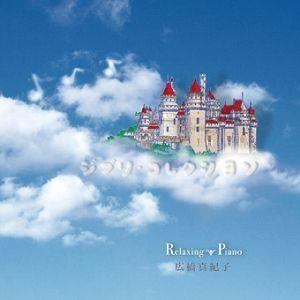 霍爾城堡の琴聲