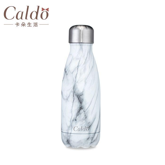 卡朵 FM004 大理石紋雙層不鏽鋼保溫瓶260ml-白