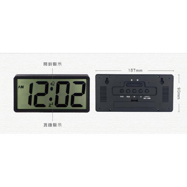 【KINYO】TD397 簡約大數字電子鐘