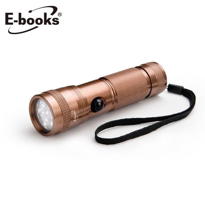 E-books F2 高亮度14燈珠LED鋁合金手電筒