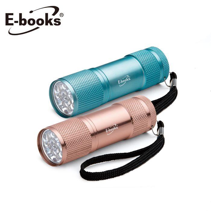 E-books F3 輕量鋁合金LED手電筒雙入組-A 藍+粉