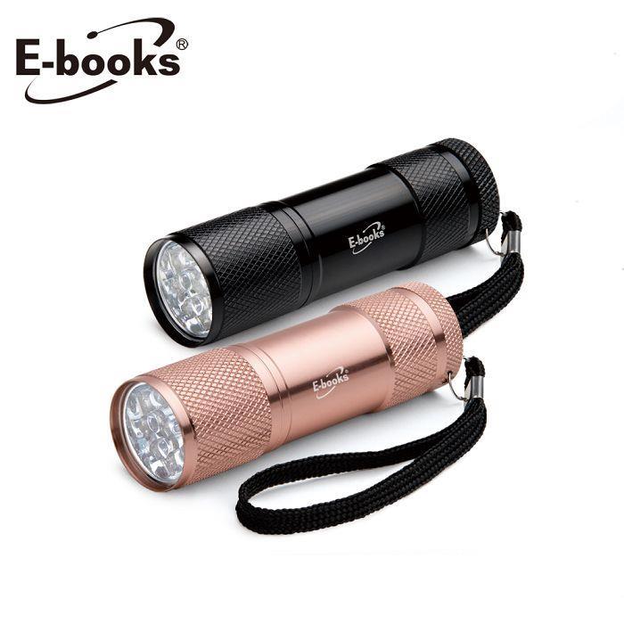 E-books F3 輕量鋁合金LED手電筒雙入組-B 黑+粉