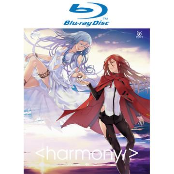 和諧Blu-ray Disc