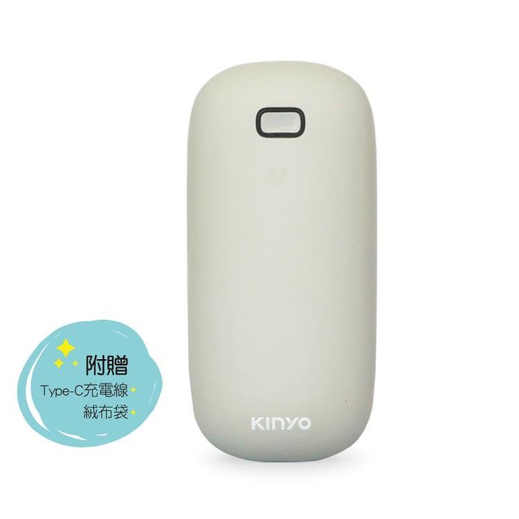 【KINYO】HDW-6766GY 充電式暖暖寶 灰