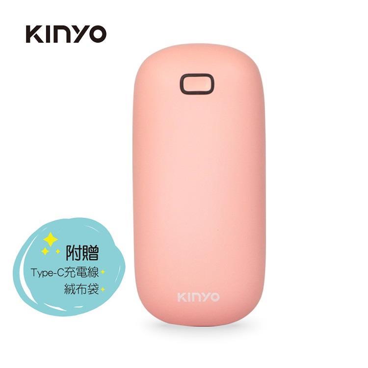【KINYO】HDW-6766O 充電式暖暖寶 暖橘