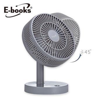 E-books K24 無印風可調速6吋桌上型充電風扇-灰