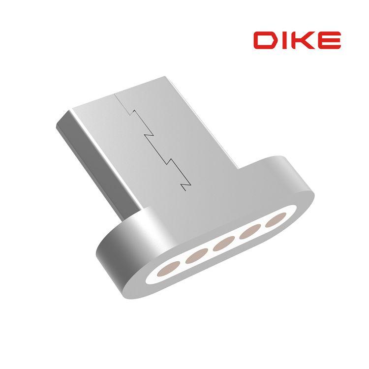 DIKE DLM200 超強磁力MicroUSB磁吸頭