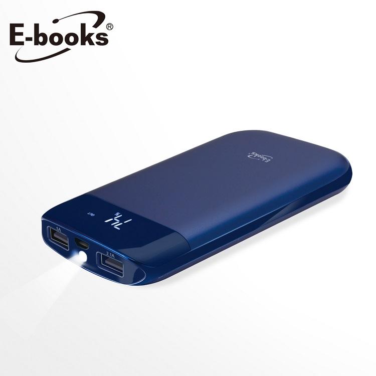E-books B42 雙輸出3.1A極速行動電源