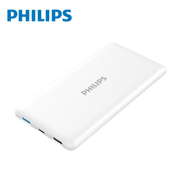 PHILIPS DLP6712N 輕薄雙輸出行動電源10000mAh
