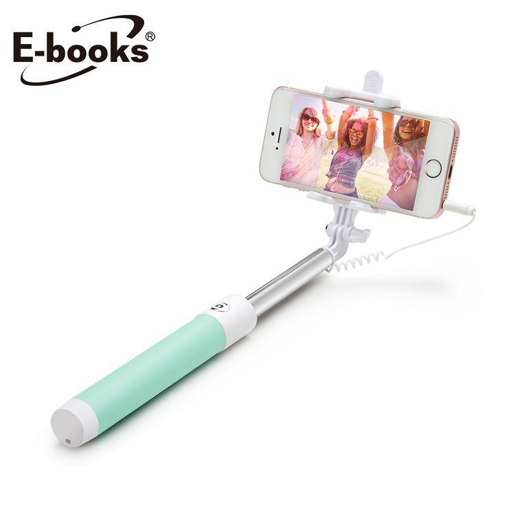 E-books N43 馬卡龍鏡面線控自拍桿-綠