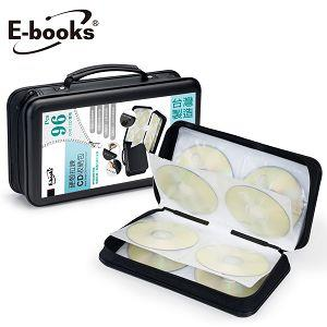 E-books 96入硬殼拉鍊CD收納包-黑