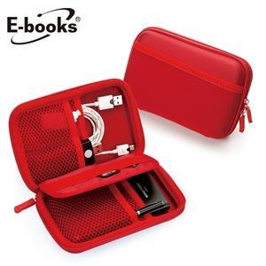 E-books U1多功能防震收納包-紅