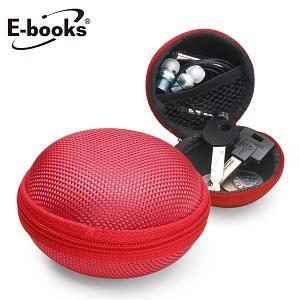 E-booksU2牛津布硬殼收納包-紅
