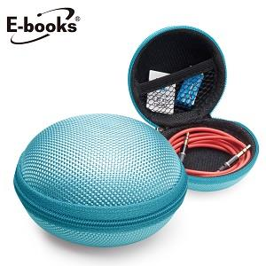 E-booksU2牛津布硬殼收納包-藍