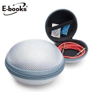E-booksU2牛津布硬殼收納包-灰