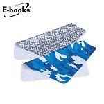 E-books A8 高科技超細纖維擦拭布(M)-藍