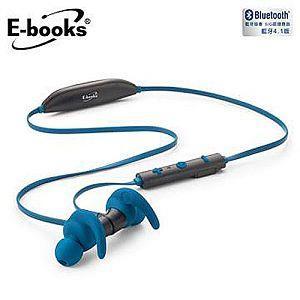 E-books S65 藍牙4.1震動磁吸入耳式耳麥