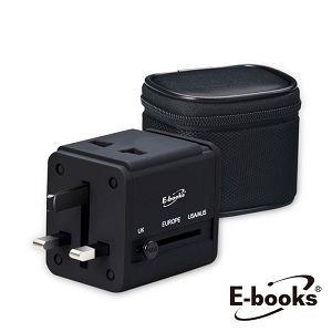 E-books B27雙孔USB萬國轉接頭充電器-贈收納包