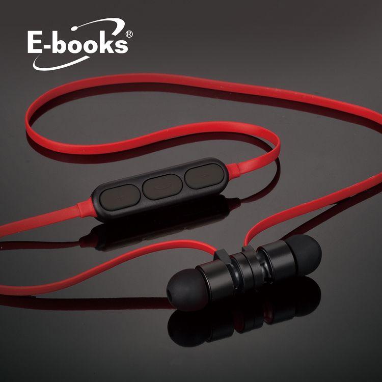 E-books S81 藍牙4.2無線磁吸入耳式耳機-黑
