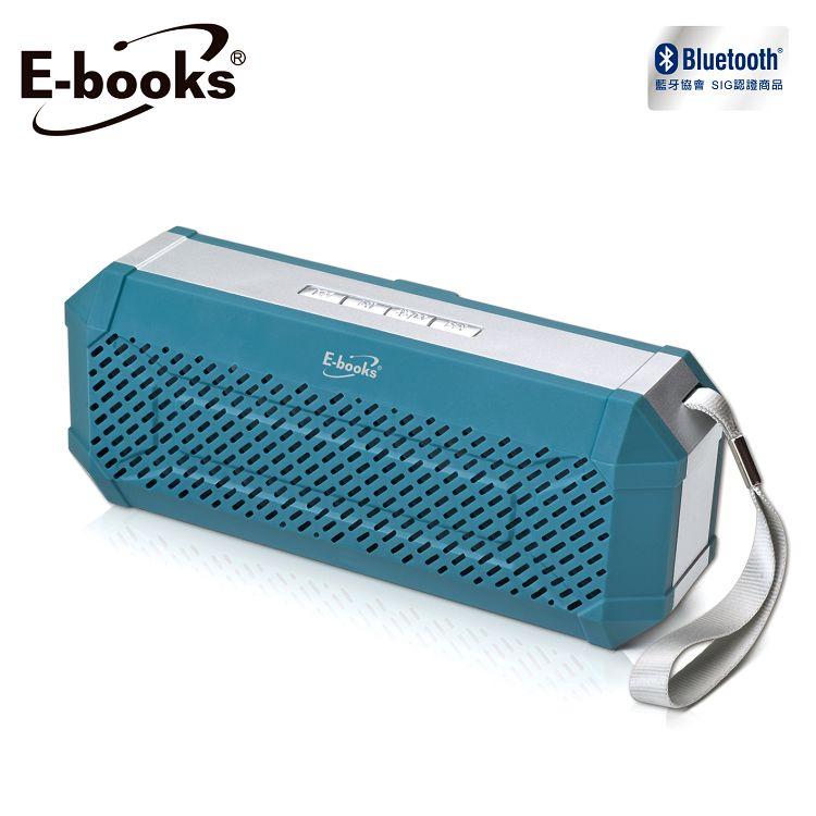 E-books D13 藍牙防潑水隨身喇叭