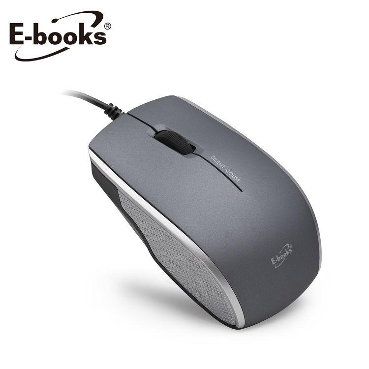 E-books M44 夜鷹超靜音有線光學滑鼠