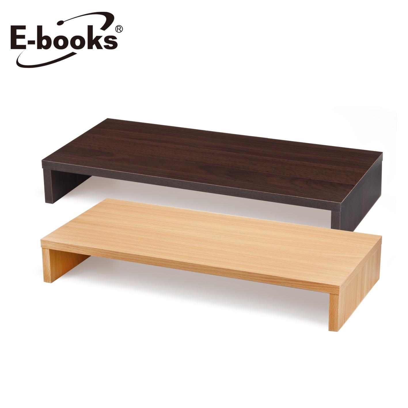 E-books C2 木製防潑水螢幕增高收納架-淺木色