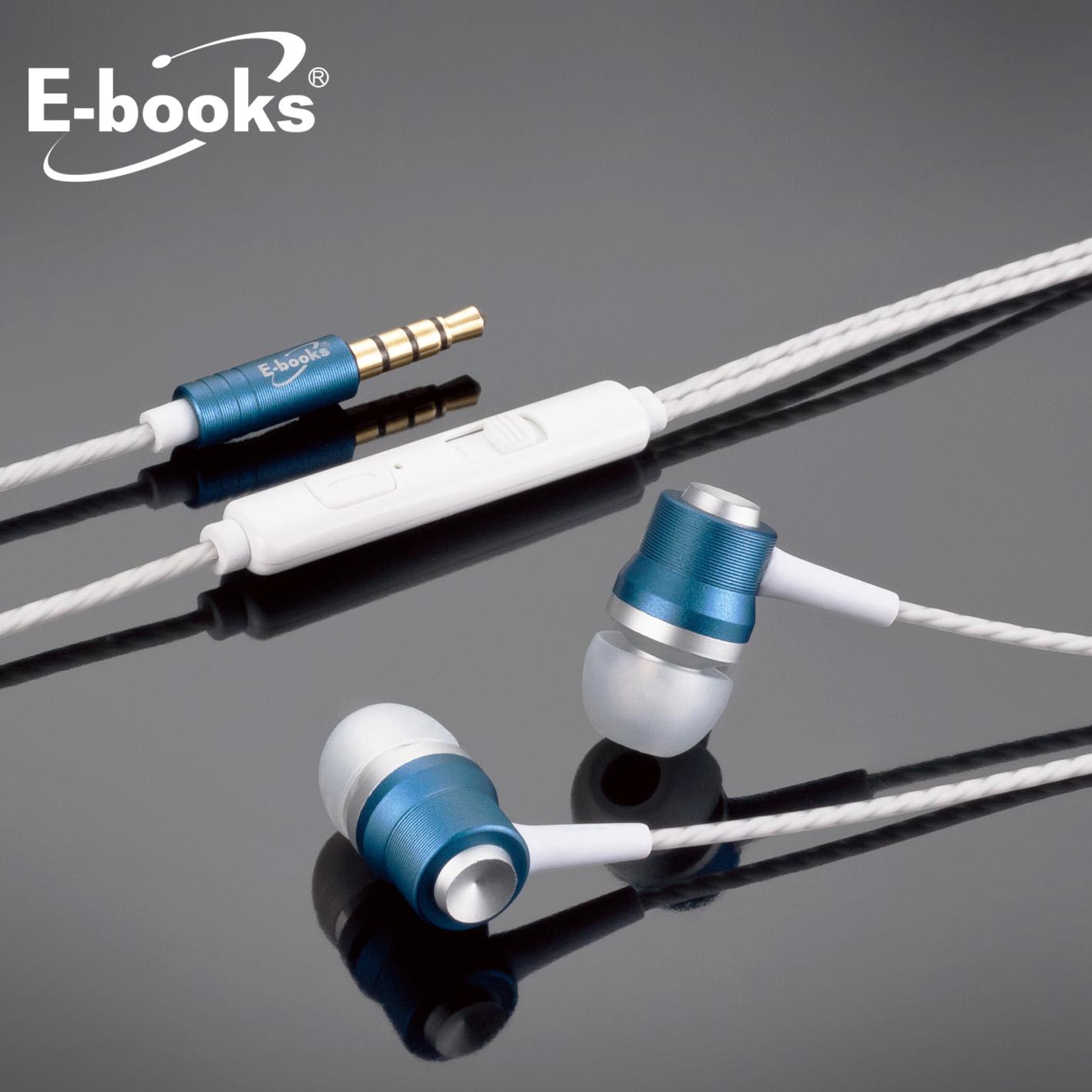 E-books S86 聆樂鋁製音控入耳式耳機