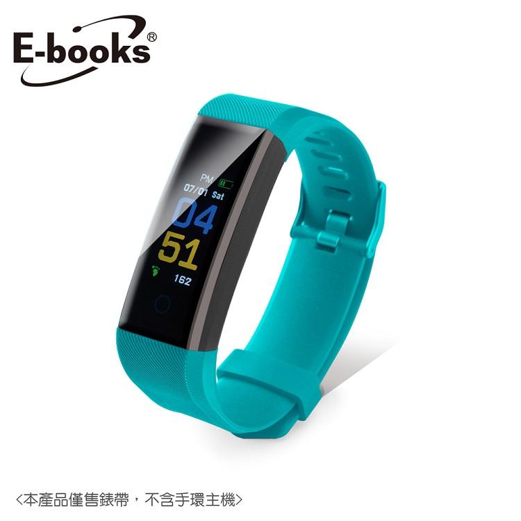 E-books V5 智慧手環錶帶-湖水綠