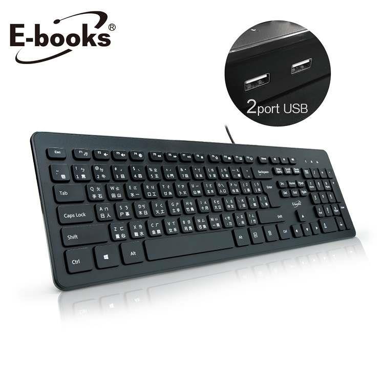 E-books Z5 薄膜式雙孔USB HUB有線鍵盤