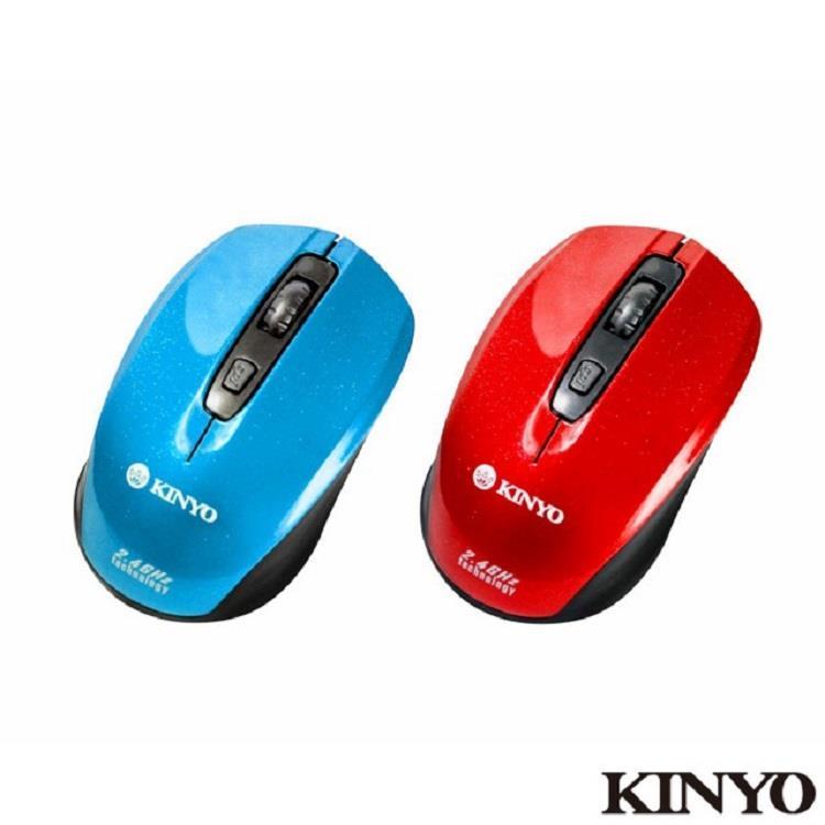【KINYO】GKM795 2.4G無線滑鼠