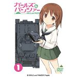 DVD-少女與戰車(1)