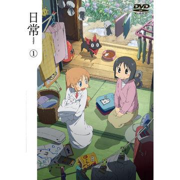 DVD-日常(1)