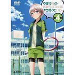 DVD-果然我的青春戀愛喜劇搞錯了(4)