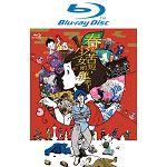 春宵苦短,少女前進吧! Blu-ray Disc