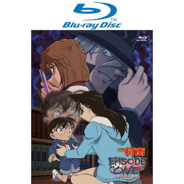"""名偵探柯南 EPISODE """"ONE"""" 變小的名偵探 Blu-ray Disc (雙語發音)"""
