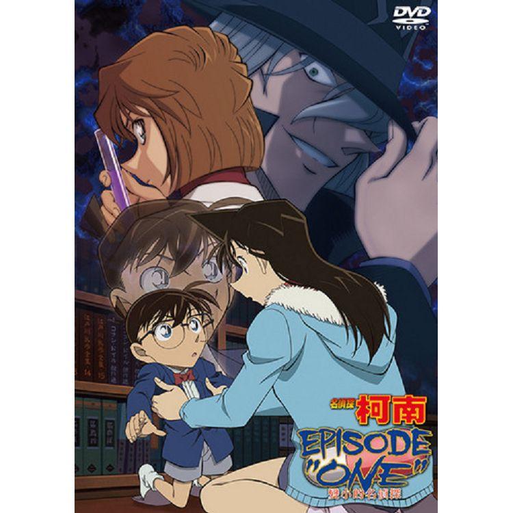 """名偵探柯南 EPISODE """"ONE"""" 變小的名偵探 DVD (雙語發音)"""