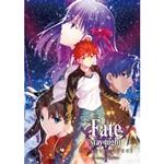 Fate/HF I.預示之花平裝版DVD
