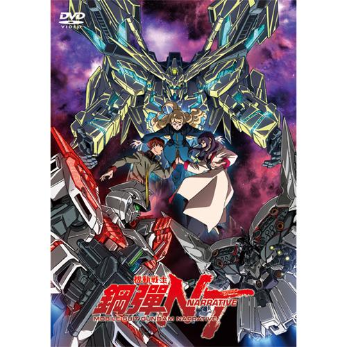 DVD-機動戰士鋼彈NT
