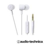 鐵三角 ATH-CKL220iS 智慧型手機專用耳塞式耳機 白